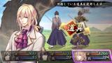 裏語 薄桜鬼 ゲーム画面9