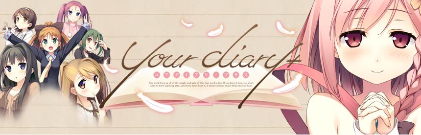 your diary + バナー画像