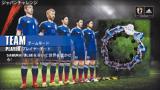 ワールドサッカー ウイニングイレブン 2014 蒼き侍の挑戦 ゲーム画面4