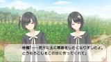 FLOWERS夏篇 ゲーム画面6