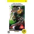 モンスターハンターポータブル 2nd G PSP® the Best