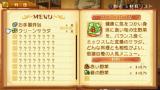 サモンナイト4 PSP® the Best ゲーム画面8