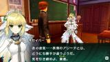 フェイト/エクストラ CCC PSP® the Best ゲーム画面1