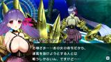 フェイト/エクストラ CCC PSP® the Best ゲーム画面4