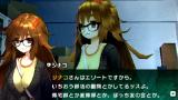 フェイト/エクストラ CCC PSP® the Best ゲーム画面8