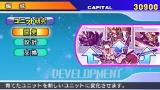 SDガンダム ジージェネレーション オーバーワールド PSP® the Best ゲーム画面1