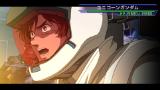 SDガンダム ジージェネレーション オーバーワールド PSP® the Best ゲーム画面5