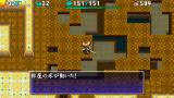 不思議のダンジョン 風来のシレン4 plus 神の眼と悪魔のヘソ ゲーム画面1