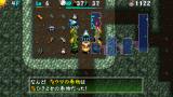 不思議のダンジョン 風来のシレン4 plus 神の眼と悪魔のヘソ ゲーム画面3