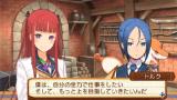 サモンナイト5 PSP® the Best ゲーム画面3