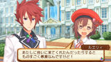 サモンナイト5 PSP® the Best ゲーム画面8
