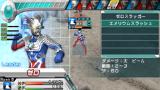 ウルトラマン オールスタークロニクル ゲーム画面5
