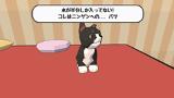 Catlateral Damage(にゃんこラテラル・ダメージ) ゲーム画面2