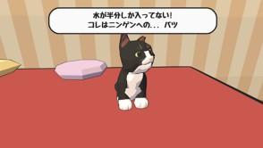 Catlateral Damage(にゃんこラテラル・ダメージ)_gallery_2