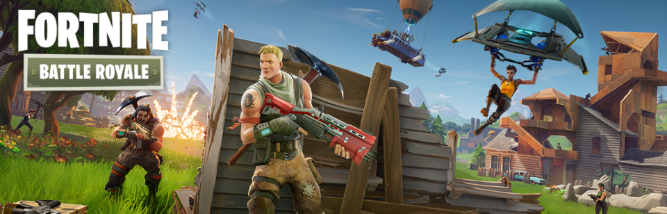 Epic Games フォートナイト