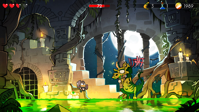 Wonder Boy: The Dragon's Trap ゲーム画面11