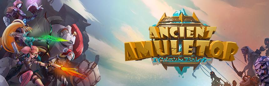 Ancient Amuletor バナー画像
