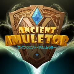 Ancient Amuletor ジャケット画像