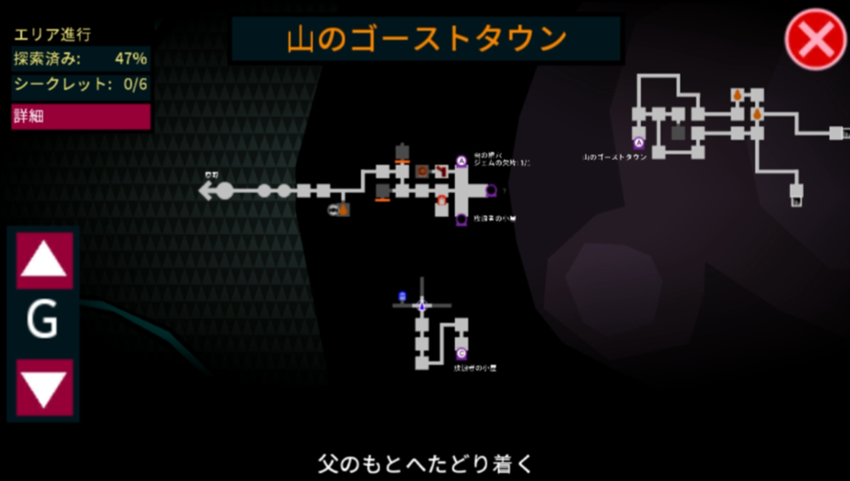 『Severed(セヴァード)』ゲーム画面