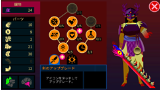 Severed(セヴァード) ゲーム画面6
