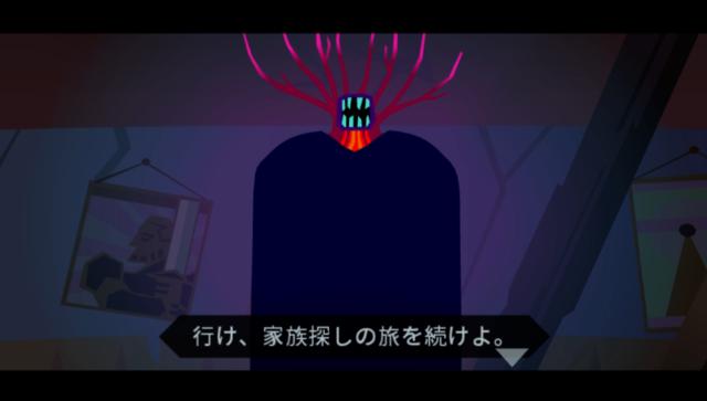Severed(セヴァード) ゲーム画面7