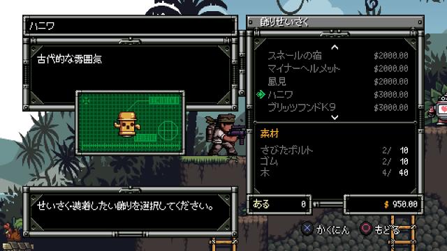 Mercenary Kings (マーセナリーキングス) ゲーム画面2