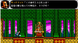 ショベルナイト ゲーム画面10