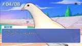 はーとふる彼氏 ゲーム画面2