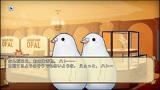 はーとふる彼氏 Holiday Star ゲーム画面2