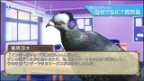 はーとふる彼氏 Holiday Star ゲーム画面5