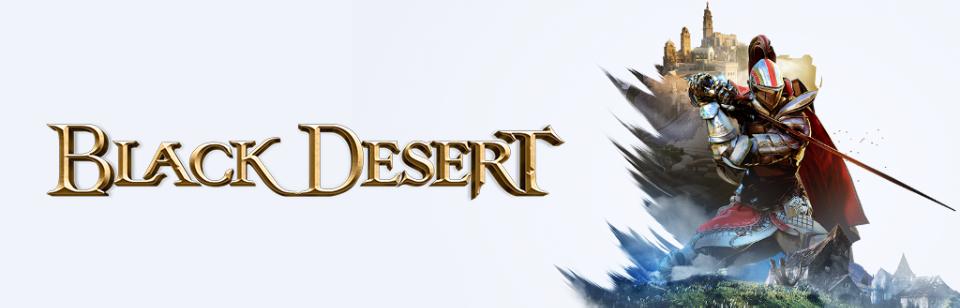 Black Desert(黒い砂漠)