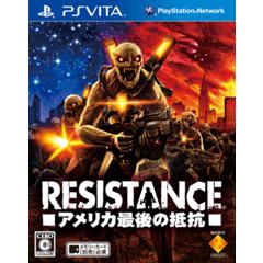 RESISTANCE −アメリカ最後の抵抗− ジャケット画像