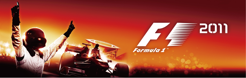 F1 2011 バナー画像