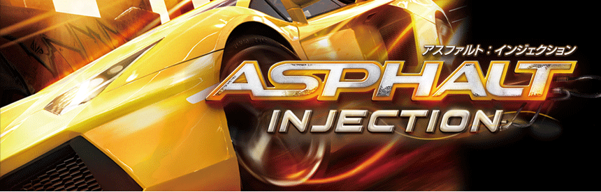ASPHALT:INJECTION バナー画像