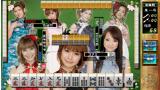 麻雀格闘倶楽部 新生・全国対戦版 PlayStation®Vita the Best ゲーム画面3