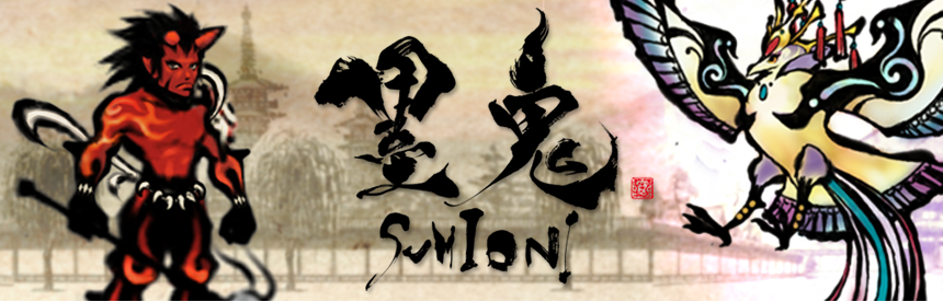 墨鬼 SUMIONI バナー画像