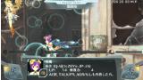 シェルノサージュ~失われた星へ捧ぐ詩~ ゲーム画面3
