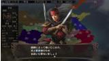三國志12 ゲーム画面5