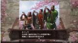三國志12 ゲーム画面6