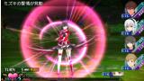 エクステトラ ゲーム画面4