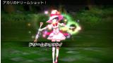 エクステトラ ゲーム画面5