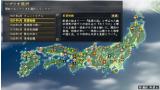 信長の野望・創造 ゲーム画面1