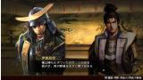 信長の野望・創造 ゲーム画面7