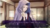 花咲くまにまに ゲーム画面7