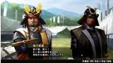 信長の野望・創造 with パワーアップキット ゲーム画面5