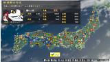 信長の野望・創造 with パワーアップキット ゲーム画面7