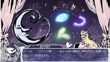 絶対迷宮 秘密のおやゆび姫 ゲーム画面6