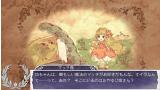 絶対迷宮 秘密のおやゆび姫 ゲーム画面7