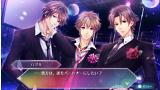 LOVE:QUIZ~恋する乙女のファイナルアンサー~ ゲーム画面5