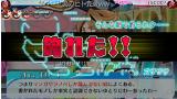 ネットハイ ゲーム画面1